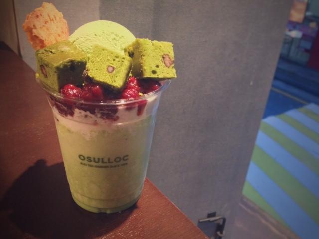 Osulloc Green Tea Cafe Review (Seoul, Korea) Asia Blog Cafes South Korea